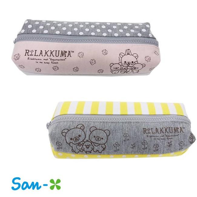 含稅 San-X 拉拉熊 雙層 筆袋 鉛筆盒 懶懶熊 Rilakkuma 開學季 禮物 生日禮物 日本正版