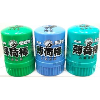 千鶴薄荷棒 2XL(乙類藥品)- 三種口味