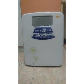 元山家電 多功能移動式冷氣 YS-3002SAR