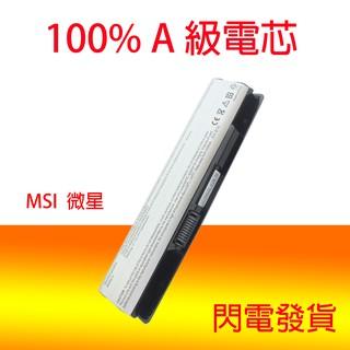 全新 MSI FX620DX GE620DX FR400 FR620 FX420 電池