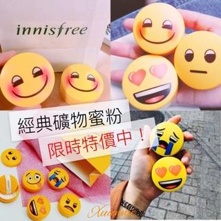 (至5/20限時特價)INNISFREE x emoji~無油脂礦物粉餅 控油蜜粉 蜜粉餅