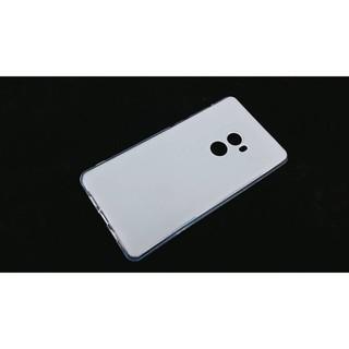 【清水套】Xiaomi 小米 小米機 MIX 2 / MDE5 背蓋 手機殼 保護套 保護殼 手機套 皮套