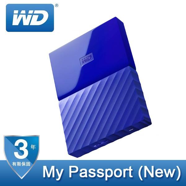 【含稅-公司貨】威騰 WD My Passport 1TB/2TB/4TB 2.5吋 U3 行動硬碟 WESN 藍色