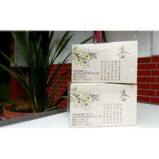 東山 龍眼花茶包20入/盒