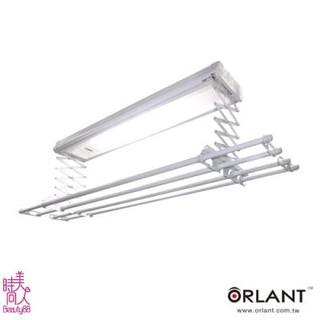 【歐蘭特 ORLANT】電動遙控升降曬衣架(OT-09-BL)(附基本安裝)