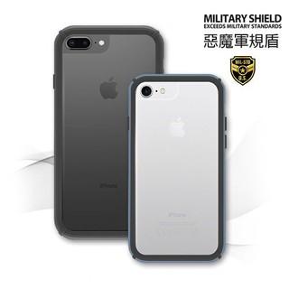 【DEVILCASE】惡魔軍規盾 for iPhone X 6 7 8 Plus 防摔殼 手機殼 保護殼