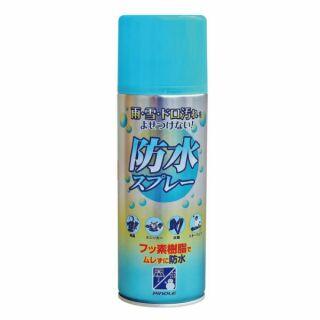 日本 PINOLE 防水噴霧 氟素型 420ml