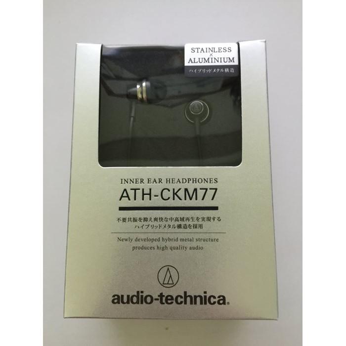 鐵三角 ATH~CKM77 耳機 動態型耳塞式 一年.ie80 beats 鐵三角 AKG