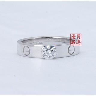 優買二手名牌店Cartier 卡地亞 LOVE 750 白K金 螺絲 鑽石 鑽 戒 八心八箭 GIA 0.23克拉 全新