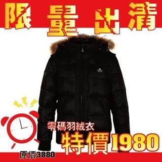 丹大戶外【特惠出清】SOFTSUN 0STW4537-54 2XL 女款保暖短版羽绒連帽外套 高比例羽絨填充 黑色