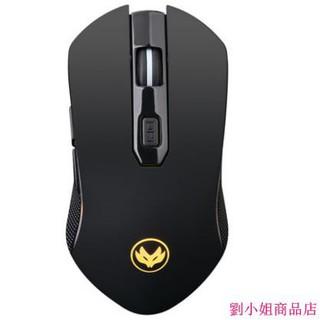 熱火银狐無線可充電靜音無聲滑鼠 無線滑鼠 充電滑鼠 静音滑鼠 滑鼠