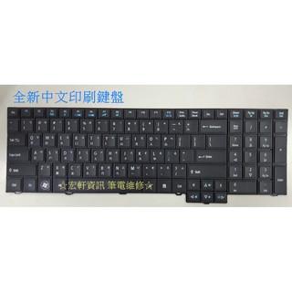 ☆宏軒資訊☆宏碁Acer中文鍵盤Travel Mate P653 P653-M P653-MG  P653-V