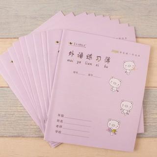 瑪麗英語本學生統一作業本(外語練習本)24K英語本 作業簿軟抄本