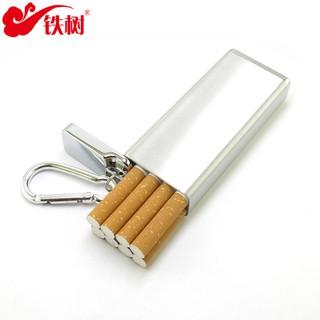 便攜帶菸盒隨身菸筒裝菸絲罐金屬防壓創意戶外鋁合金菸盒