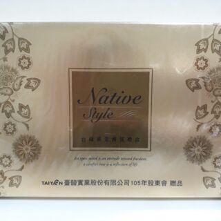 台鹽黃金香氛禮盒