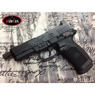 CyberGun FNX-45 TACTICAL 瓦斯手槍 (黑色)