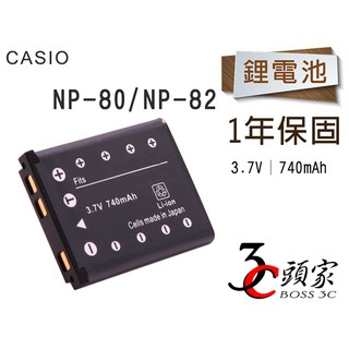一年保固 Casio NP-80 NP-82 電池 Li42B NP82 EX-ZS100 EX-MR1【3C頭家】