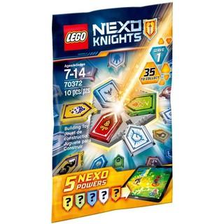 LEGO 樂高 70372 未來騎士盾牌戰鬥包 (全新未拆)