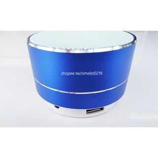 藍牙音箱  無線藍芽喇叭 藍牙音箱 迷你音箱 小鋼炮 LED MINI藍牙音箱TF USB FM無線便攜式 藍牙低音炮