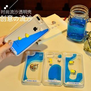 新品海賊飛船iphone7 plus 手機殼6s 透明流水液體蘋果x 保護套路飛船6plu