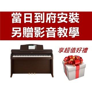 【小新樂器館】Roland 樂蘭 HPi50e 88鍵滑蓋式數位鋼琴 【Digital Piano/HPi-50e】