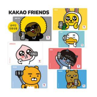 韓國T-money x KAKAO FRIENDS 聯名交通卡