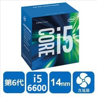 (全新盒裝)   INTEL 盒裝Core i5-6600