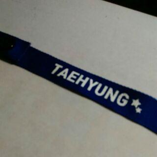 BTS泰亨姓名條