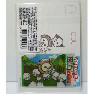 (2張合購打9折)OPEN將遊台灣ICASH-清境農場扮綿羊,苗栗大湖採草莓(附贈品)