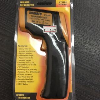DT8380 紅外線溫度槍 INFRARED THERMOMETER