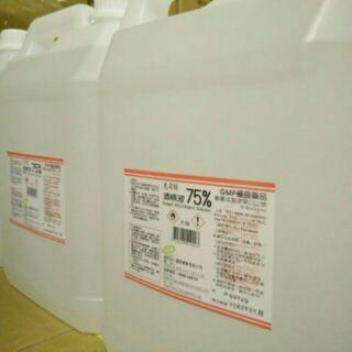 克司博75%潔菌酒精,4公升桶裝一箱(6桶)