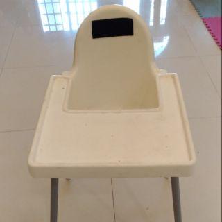 Ikea 二手兒童餐椅