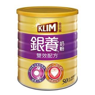 克寧銀養奶粉雙效配方 1.5kg