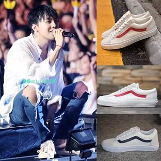 全新正品 Vans Vault Marshmal OG Style 36 LX男女情侶GD 權志龍同款紅白藍翻毛皮滑板鞋