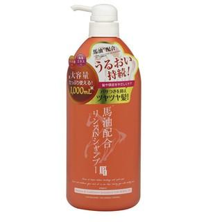 日本馬油潤絲洗髮精 1000ml