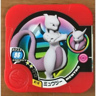 [現貨] 神奇寶貝pokemon tretta 卡匣 日本 第八彈 第8彈 超級等級 級別 二星 2星 超級超夢x