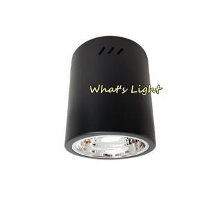 黑色/白色 E27 筒燈照明筒燈吸頂筒燈-可用奇異飛利浦OSRAMLED燈泡