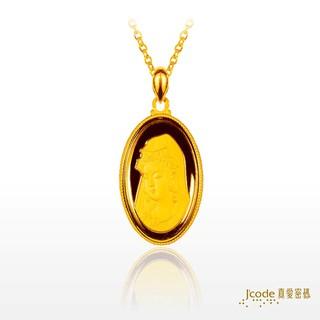 金寶石純金時尚珠寶 真愛密碼 觀音菩薩 純金項鍊 重2.75 / 1.70錢 下標前請先詢問當日的優惠價格喔!