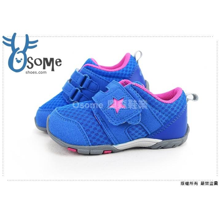 Moonstar 月星 小童機能鞋 運動鞋 柔軟透氣寶寶學步鞋 F9693# 寶藍OSOME奧森鞋業 零碼出清