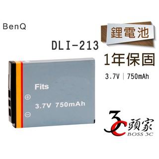 一年保固 BENQ DLI-213 電池 KLIC7001 明基 E1050 E1050t【3C頭家】