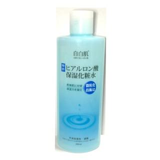 自白肌 玻尿酸濃密保濕化妝水/玻尿酸濃密膠原保濕乳/玻尿酸濃密保濕精華液