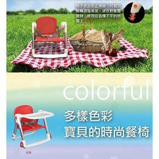 英國Apramo Flippa QTI摺疊式 可攜式 兩用兒童餐椅 蘋果紅色