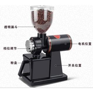磨豆機-咖啡磨豆機 家用電動咖啡豆研磨機