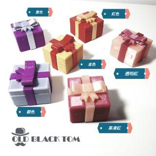 戒指禮物盒 PLA環保塑膠製作 戒指盒 耳環 戒指 送禮 聖誕禮