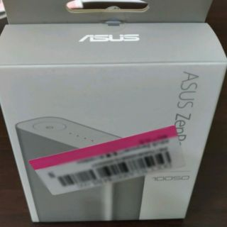 ASUS ZenPower 10050