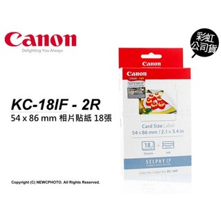 Canon SELPHY 54x86mm 相片貼紙 18張 適CP-800 CP-900