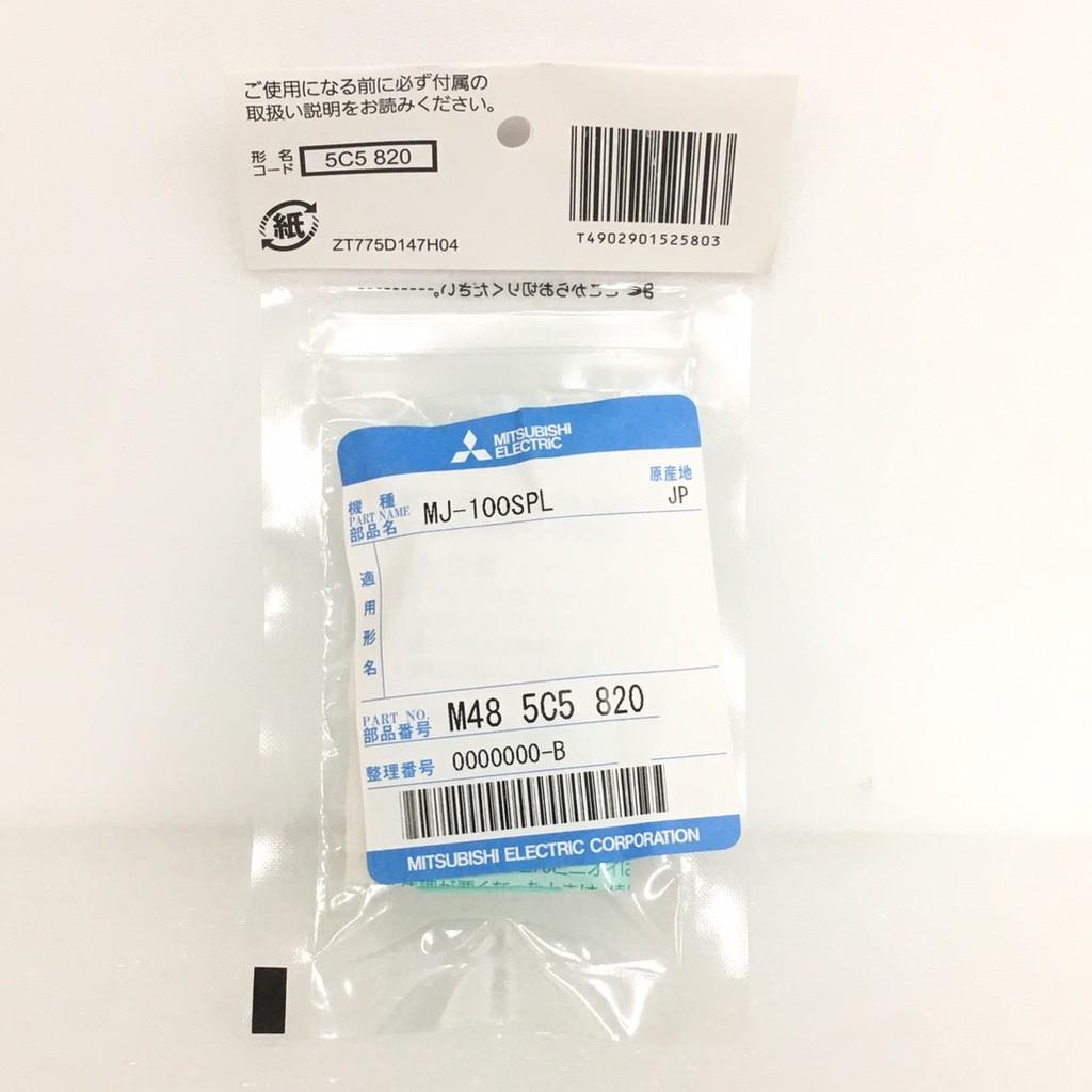 三菱 原廠除溼機專用藥草盒 KD-100PL
