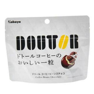 日本Kabaya Dotor羅多倫咖啡豆牛奶巧克力 8包/組