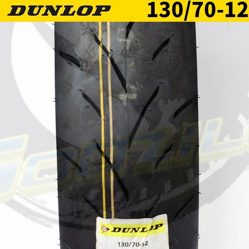 爆低價免運費 全台最便宜 登祿普 DUNLOP TT93 130/70-12 機車輪胎 12吋 XMT 輪胎怪獸 炫馬