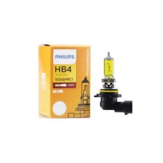 【晶站】飛利浦PHILIPS HB4 9006 55w 3000k 特級鍍膜 黃金光、超黃光、檸檬黃 12v 55w
